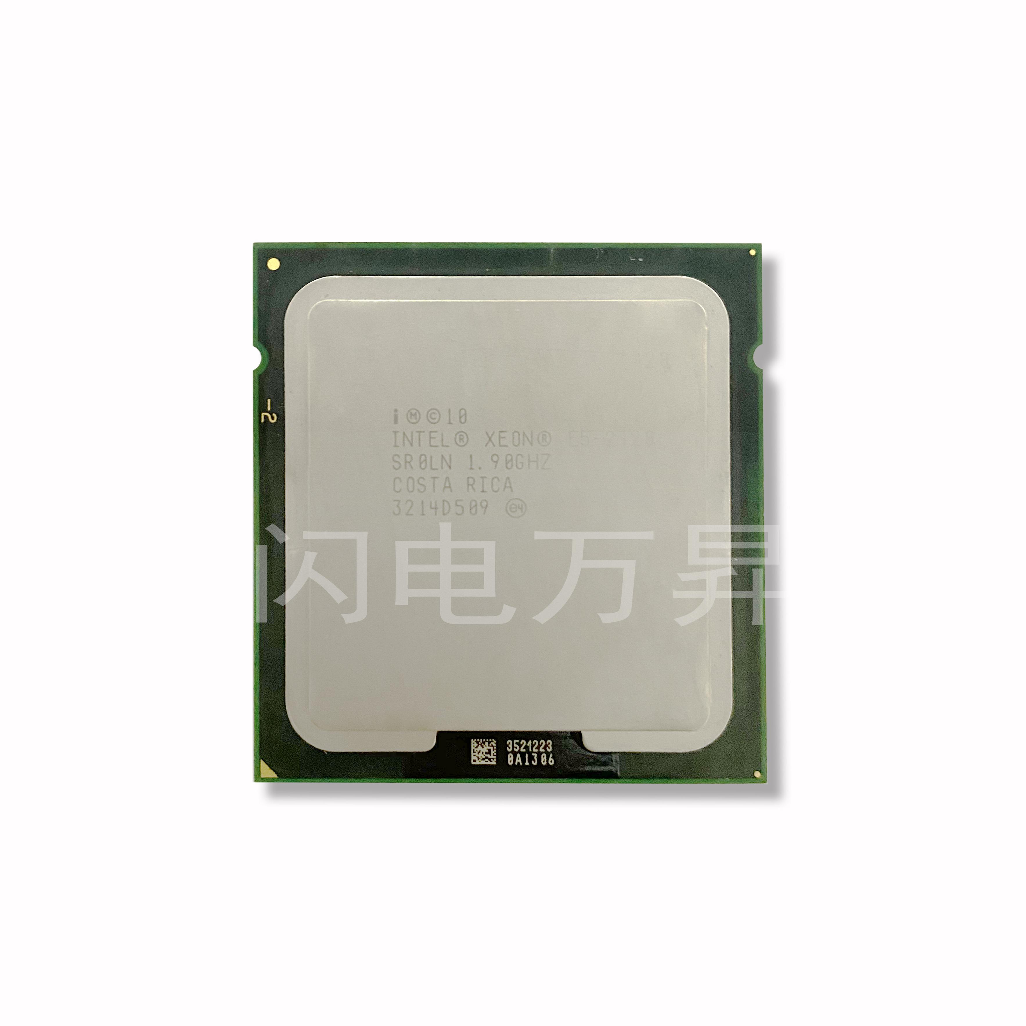 SR0LN (Intel Xeon E5-2420)